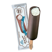 Ice Cream <br> Like before... <br> 22 kopecks